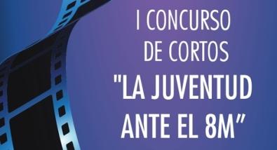 concurso_mujeres_cortos_uso_2019